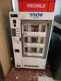 パック飲料自販機