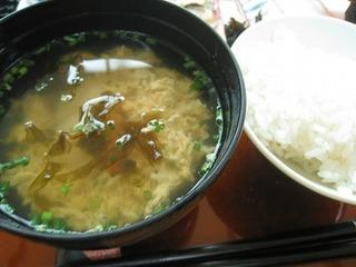 鯛とあしたばのスープ