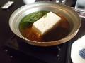 湯豆腐アップ!