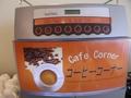 朝食バイキング風景9 コーヒーコーナー
