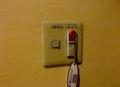 明かりはキーで管理