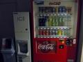 自販機+氷です
