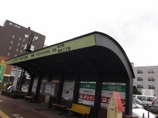ホテルから一番近いバス停です