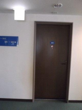 お部屋の前です!
