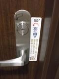ドアの開け方が少しだけ難しいかな?