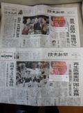 新聞サービスあり