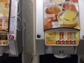 スープーバーは 5種類あり!