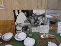 函館の陶芸家の作品を展示しています
