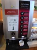 コーヒーマシーンです