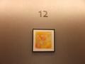 12Fに飾ってあった絵です。
