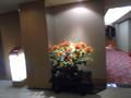 「松前」の入口です