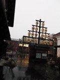 函館ベイ美食倶楽部の入口です