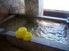 福徳屋旅館の展望露天風呂
