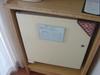 シンプルな冷蔵庫
