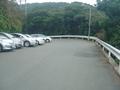 通路兼駐車場