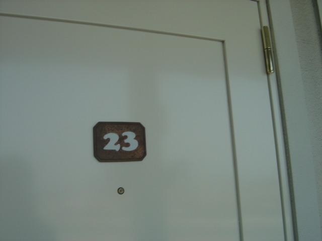 部屋の番号