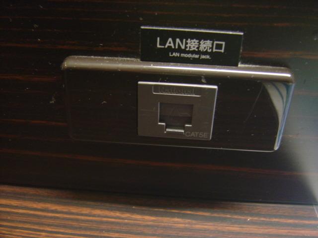 LANコネクター