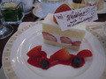 記念日のサービスケーキ