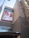 八王子駅前にあります