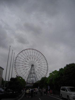 写真クチコミ:葛西臨海公園の観覧車