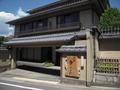 京都らしい旅館