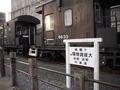 大垣貨物駅