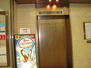 ホテル専用エレベータ