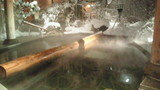 竪穴式風呂の近影