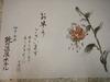 鈍川温泉1