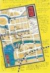 ヤングイン松江のポストカード