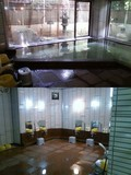 大和旅館のお風呂