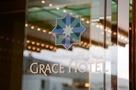 グレイスホテルの入口
