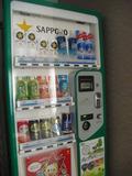 休憩室の自動販売機
