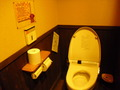 お風呂近くの共用トイレ
