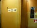 Bシングルツイン個室入口