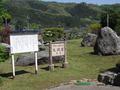 七沢荘庭園
