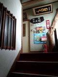 館内の大広間の入口