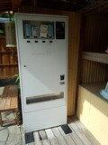 露天風呂のタオルの自動販売機