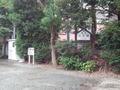 陣屋の駐車場