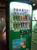 館内の自動販売機のお茶は160円