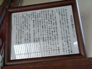 旅館の歴史