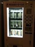 ロビー設置の牛乳自販機