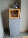 和室の冷蔵庫