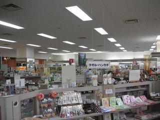 ショッピングコーナー