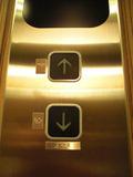 エレベータのボタン