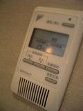 エアコン【ホテル イル・パラッツォ】