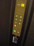 エレベーターのボタン【ホテル イル・パラッツォ】