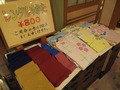 レンタル浴衣は800円