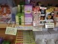 売店においてある茶石鹸やコラーゲン石鹸も湯場に置いてあり試しができます