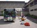 軽井沢行きバス
